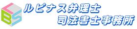 商標登録専門ルピナス弁理士事務所 | 大阪-神戸-京都から全国に対応